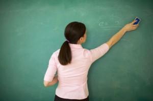 Professor 300x199 Reajuste do Piso Salarial dos Professores em 22,22%